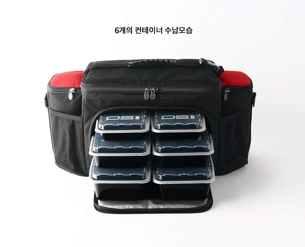 피트니스 식단관리 밀프렙 아이소백 6밀
